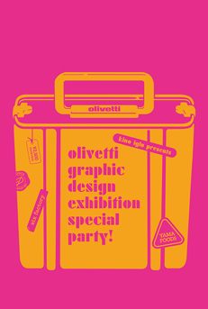olivetti special party